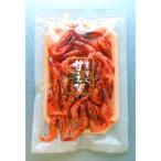 銭福屋 伝統の干物・塩干物 甘えび素干し 1袋(25g入)