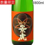 越乃景虎 -こしのかげとら- 梅酒 1800ml