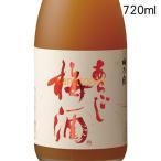 梅乃宿 -うめのやど- あらごし梅酒 720ml