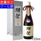 獺祭 日本酒 画像