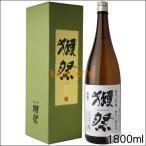 獺祭 だっさい 純米大吟醸 磨き三割九分 デラックス箱入 1800ml