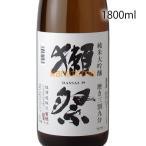 日本酒/山口県 獺祭 だっさい 純米大吟醸 磨き三割九分 1800ml