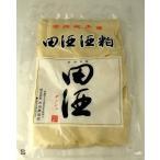 田酒 -でんしゅ- 酒粕 500g -要冷蔵-