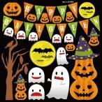 デコレーション シール 黒板 POP 看板 ステッカー ( ハロウィン おばけ かぼちゃのお化け 三角フラッグ コウモリ )