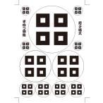 家紋 ステッカー シール 尼子晴久 平四つ目結 A4サイズの中に11枚のシール