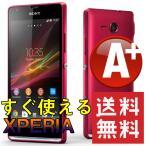 Xperia SP C5303 新品同様 SONY SIMフリースマホ RED★