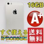 iPhoneSE SIMフリー 格安SIM利用可 技適あり 16GB A1662 シルバー★