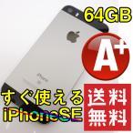 iPhone SE 64GB A1662 SIMフリー 格安SIM利用可 グレー(gary)★