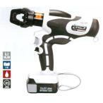 泉精器製作所 E Roboシリーズ 充電油圧式 圧着専用工具 REC-Li60S RECLi60S