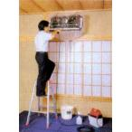 BBKテクノロジーズ エアコン洗浄カバー 一般壁掛け用  SA-801D