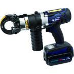 カクタス コードレス電動油圧式圧着工具