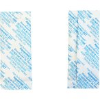 ゼラスト 高性能乾燥剤 アクアソービット[[R上]]ZXT (5gX150個入)