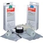 スリーボンド 水速硬化ウレタン補修テープ TB4550DS 5.0×150