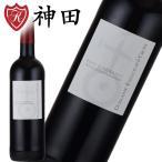 赤ワイン ドメーヌ・アンクロ・ド・ラ・クロワ 2014 フランス 酸化防止剤、保存料無添加 メルロー オーガニック