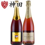 シャンパン製法のスパークリングワインカヴァが送料無料