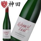 ショッピング白 白ワイン ピースポーター ゴールトトレップヒェン 2016 ドイツ ワイン 甘口