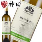 白ワイン ジョージアワイン ムツバネ グルジアワイン 辛口 白ワイン
