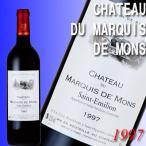 1997年ヴィンテージボルドー赤ワイン