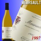 白ワイン ムルソー 1997 フランス ブルゴーニュ