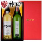 母の日プレゼント 日本ワイン ギフト セット 白ワイン プラチナ賞受賞 甲州 山梨 勝沼