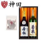 日本酒 純米 ギフト 特別純米 帝松 純米 菊泉 720ml 牛タンジャーキー付き