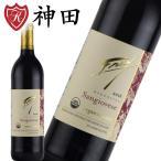 フレイヴィンヤード サンジョベーゼ 酸化防止剤 無添加ワイン オーガニック ワイン カルフォルニア 赤 ヴィーガン