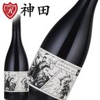 シャトー・ヴュー・ムーラン ナトゥラ・ゾーリ 酸化防止剤無添加 オーガニック 赤 ワイン フランス フルボディ 敬老の日