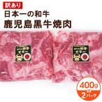 Beef - 送料無料 訳あり 九州産牛カルビ焼肉 1.2kg 600g×2袋