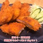 【送料無料】国産鶏ささみチーズカツ100g 20枚2kgセット