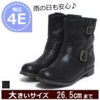 幅広 ワイズ 4E 大きいサイズ レディース 靴 25.5cm 26cm 26.5cm 対応 エンジニアブーツ 3416TW