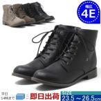 幅広 ワイズ 4E ショートブーツ 大きいサイズ レディース 靴 25.5cm 26cm 26.5cm 対応 レースアップブーツ 7419TW
