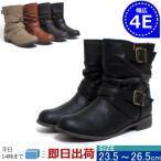 ワイズ 4E 大きいサイズ レディース 靴 25.5cm 26cm 26.5cm 対応 くしゅくしゅエンジニアブーツ 7411TW