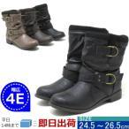 ワイズ 4E ショートブーツ 大きいサイズ 25.5cm 26cm 26.5cm 対応 ブーツ くしゅくしゅショート エンジニアブーツ 25.5cm 26cm 26.5cm 対応 8418TW