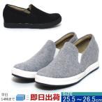 大きいサイズ レディース 靴 25.5cm 26cm 対応 大き