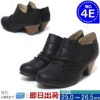 大きいサイズ 靴 レディース 幅広 ワイズ 4e サイドゴアブーティ 25.5cm 26cm 対応 08084TW