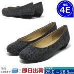 幅広 ワイズ 4E 靴 プレーンローヒールパンプス 大きいサイズ 25.5cm 26.0cm 対応 6928TW