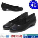 幅広 ワイズ 4E 靴 ベーシック プレーンローヒールパンプス 大きいサイズ 25cm 25.5cm 26cm 26.5cm 対応 6928TW