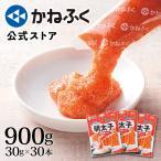 【かねふく公式】明太チューブ 900g(30g×30本)ばらこ スティック  めんたいチューブ お料理用 調味料  福岡 博多 コストコ