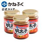 かねふく 公式 明太子 がたっぷり入った 食べるラー油 110g×3個セット 辛子明太子 ラー油 ご飯のお供 福岡 博多
