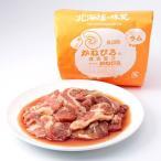 羊肉 - ジンギスカン ラム 500g