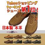 ウォーキングシューズ メンズ 4e 本革 メンズシューズ 紳士靴 通勤 ブランド 人気 黒 300番 HONTONIRAKUDA / ホントニラクダ