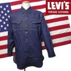リーバイス ヴィンテージ ショートホーン ウェスタンシャツ長袖シャツ 54502-06 デニムシャツ