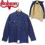 ボブソン ボア付きデニムジャケット サイズM BOBSON デッドストック 廃番商品 新品 クリスマス