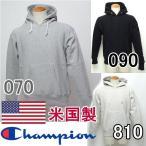Champion チャンピオン リバースウィーブ 赤タグ プルオーバース C5-U101 アメリカ製 パーカー