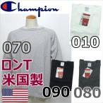 チャンピオン T1011 ティーテンイレブン ラグランロングスリーブTシャツ Champion クリスマス 包装500円 あったかアイテム