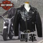 ショッピングハーレーダビッドソン ライダース レザージャケット ハーレーダビッドソン 40193/ブラック