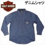 ショッピングハーレーダビッドソン ハーレーダビッドソン 刺繍ロゴ入り ワークシャツ デニムシャツ 98215-05VM HARLEY-DAVIDSON