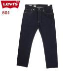 ショッピングジーンズ LEVI'S リーバイス デニム 501 ボタンフライ 2013モデル 00501-1484/クリスピーリンス(ワンウォッシュ) ストレートデニム ジーンズ