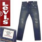 リーバイス 511 ストレッチクラッシュデニム LEVI'S 04511-1842 デニム ジーンズ メンズ カジュアル