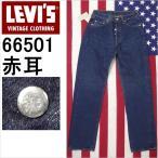 リーバイス 501 ヴィンテージ バレンシア工場製造 トップボタン裏555 LEVI'S 米国製 ビンテージジーンズ サイズW30L36